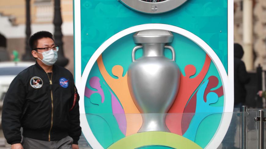 В оргкомитете Евро-2020 опровергли слухи о лишении России права принять матчи турнира