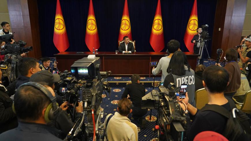 Ситуация в Кыргызстане: новый премьер избран, но политический накал не ослабевает