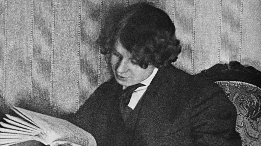 Юбилей Сергея Есенина отметили на родине поэта в Константиново