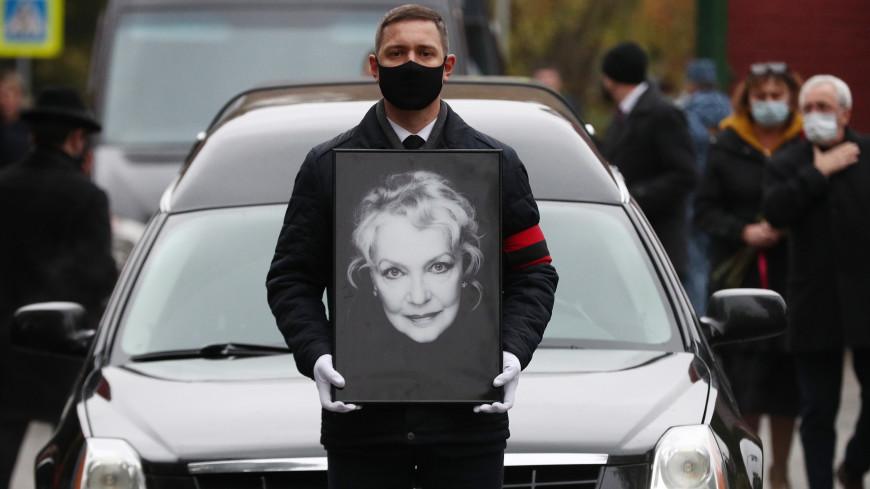 На Новодевичьем кладбище в Москве началось прощание с актрисой Ириной Скобцевой