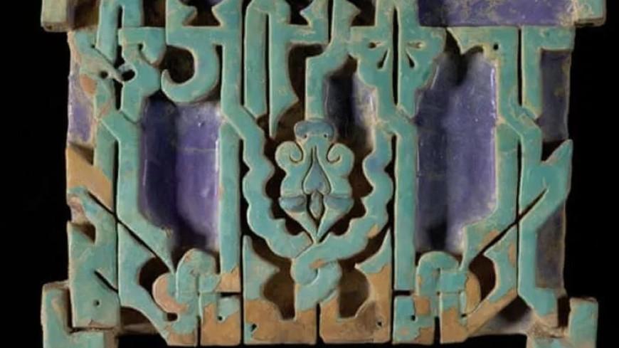 Британия вернет Узбекистану уникальные керамические изразцы