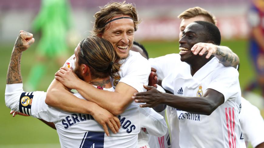 Мадридский «Реал» победил «Барселону» в «Эль Класико»