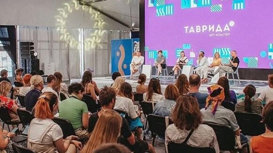 В Москве деятелям культуры вручили премию «Легенды Тавриды»