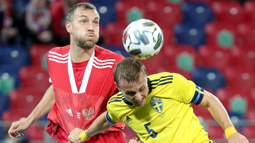 Сборная России проиграла Швеции в товарищеском матче