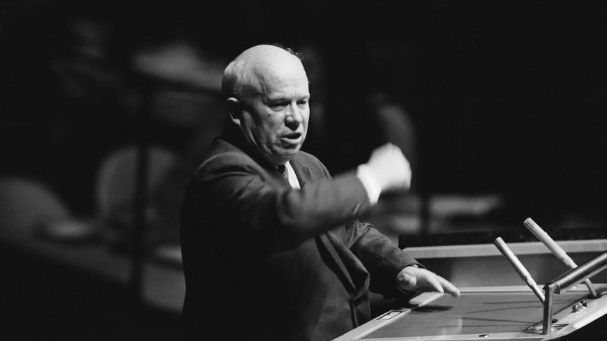 Скандальная обувь: правда и мифы о Никите Хрущеве и его ботинке