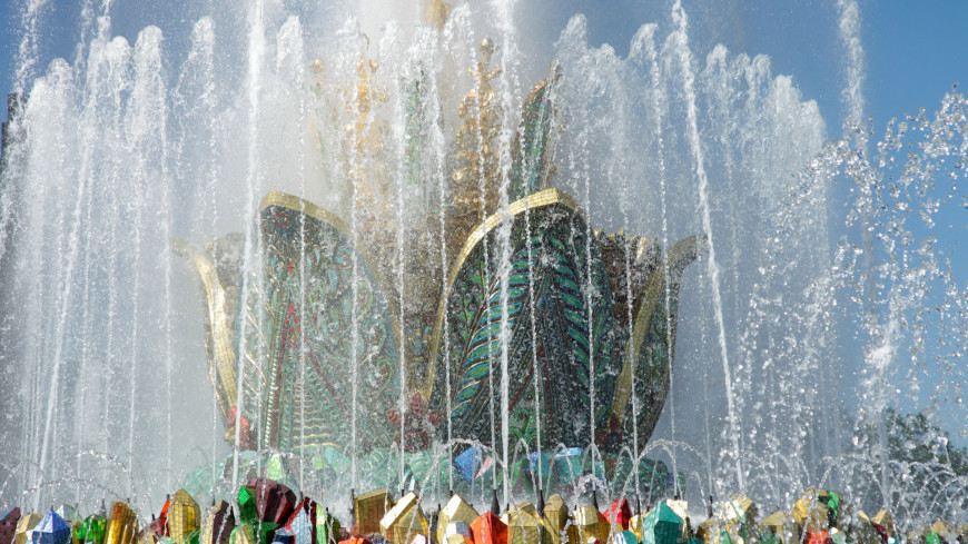 москва, парк, вднх, архитектура, город, фонтан, вода, жара, лето, дизайн, искусство, Фонтан «Каменный цветок»
