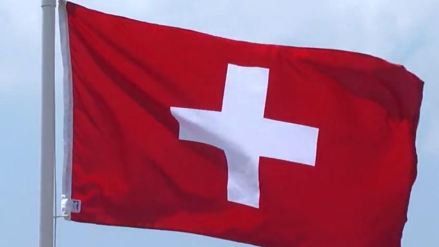 "Фото: ""Совет Европы"":http://av.coe.int/, швейцария, флаг швейцарии"