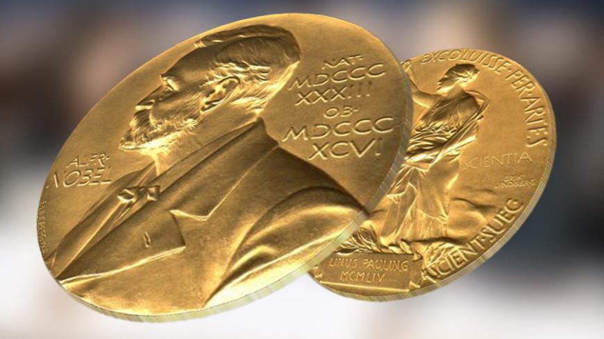 В Стокгольме объявили лауреатов Нобелевской премии мира