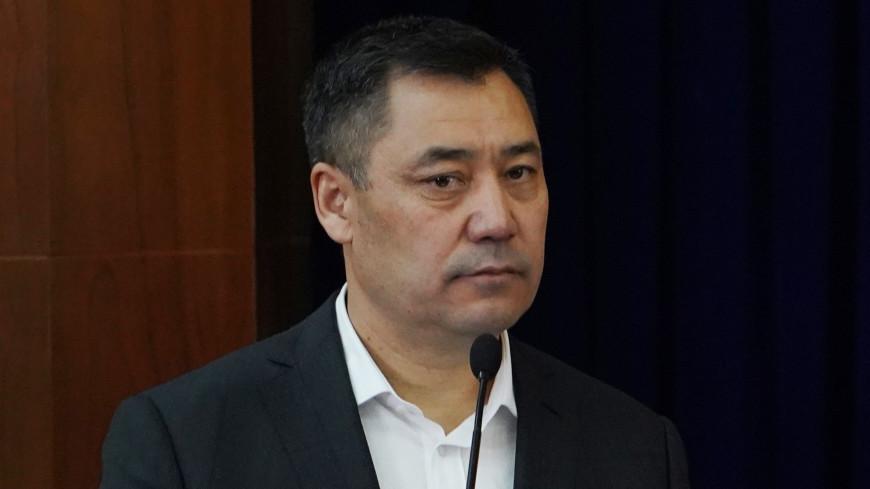 Жапаров отметил роль России в стабилизации ситуации в Кыргызстане