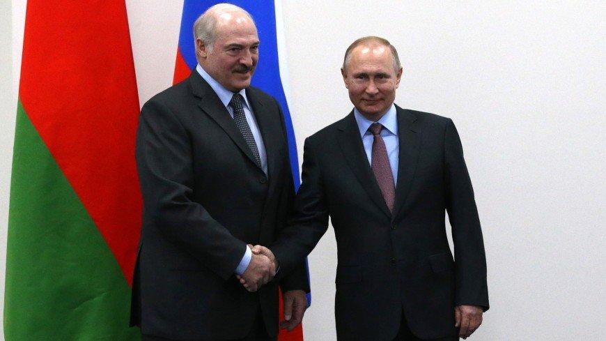 Путин и Лукашенко подтвердили обоюдный настрой на укрепление союзничества