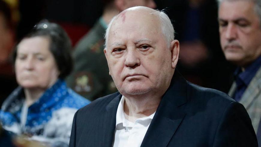 """Фото: """"Официальный сайт Государственной Думы"""":http://duma.gov.ru/, горбачев"""