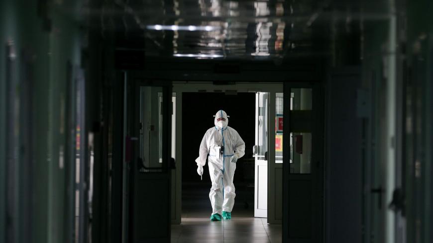 Очередной антирекорд: в России за сутки от коронавируса умерли 366 человек
