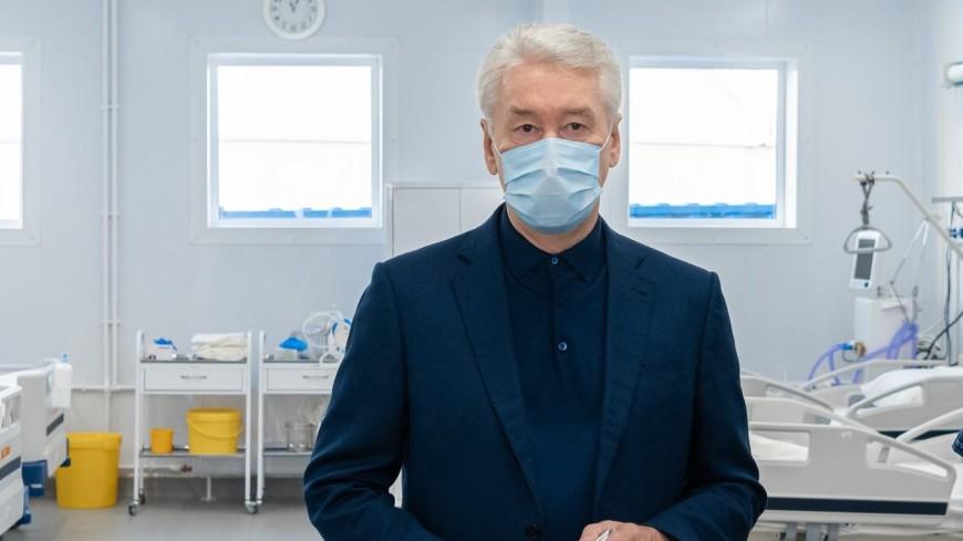 Собянин: Динамика роста заболевания коронавирусом в Москве замедлилась почти в 10 раз