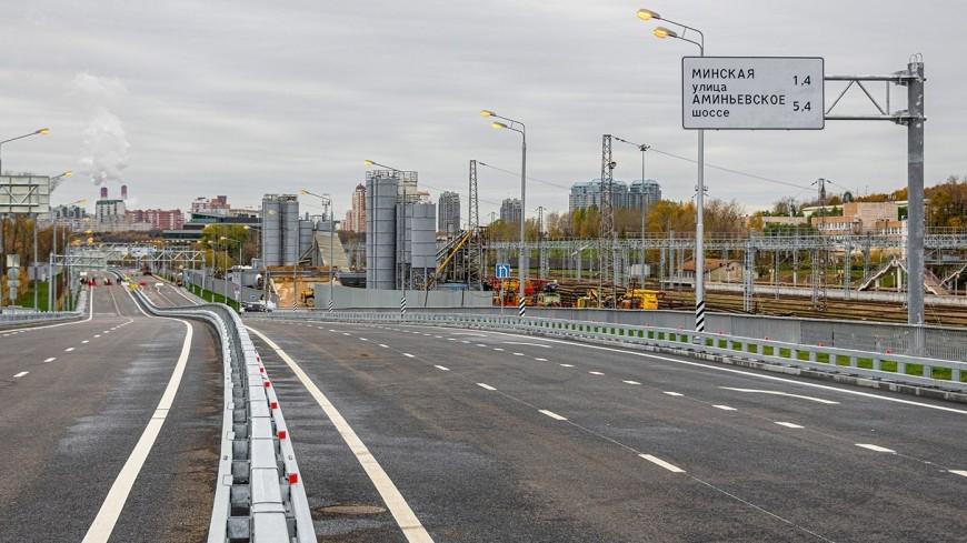 Собянин открыл движение новой магистрали по проспекту Генерала Дорохова