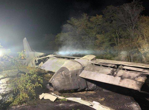 Крушение самолета под Харьковом: суббота объявлена днем траура
