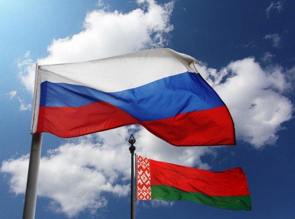 Развитие сотрудничества: Лукашенко и Путин направили обращения к участникам Форума регионов Беларуси и России