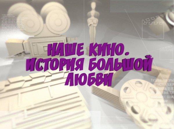 «Наше кино»: 10 интересных фактов из жизни и творчества Сергея Бондарчука