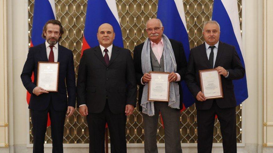 Яхина, Михалков, Машков: вручены премии правительства в области культуры за 2019 год