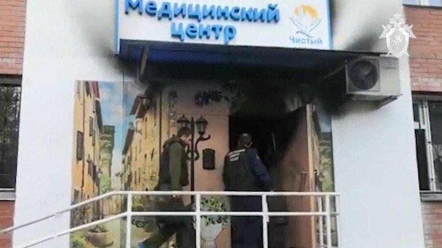 СКР: Пожар в красноярской наркологической клинике устроил пациент