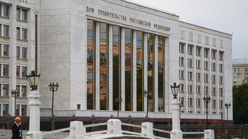 москва, город, улицы, архитектура,  дом правительства российской федерации, дом правительства,
