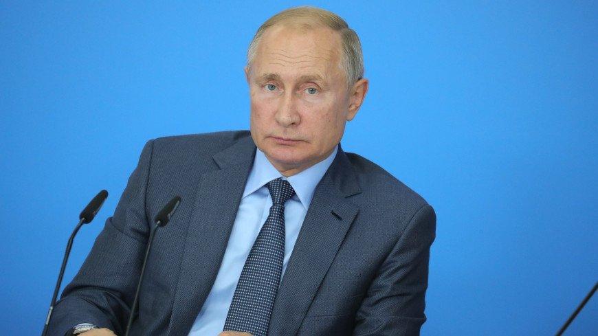 Путин: Забвение уроков истории недальновидно и безответственно