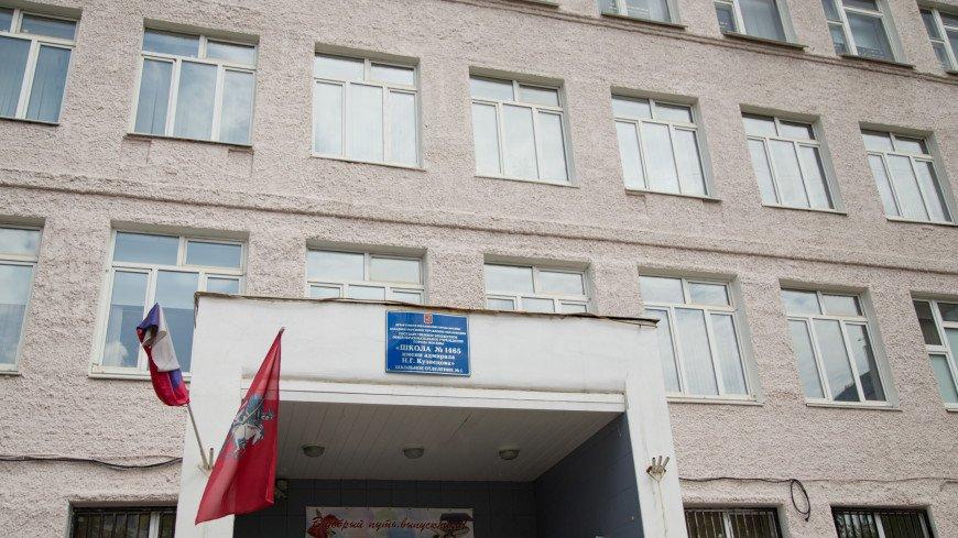 В Минпросвещения РФ сообщили о случаях перехода школ на удаленный режим