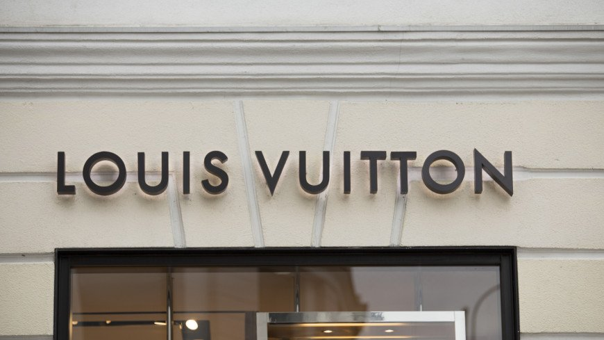 Магазин Louis Vuitton в Москве