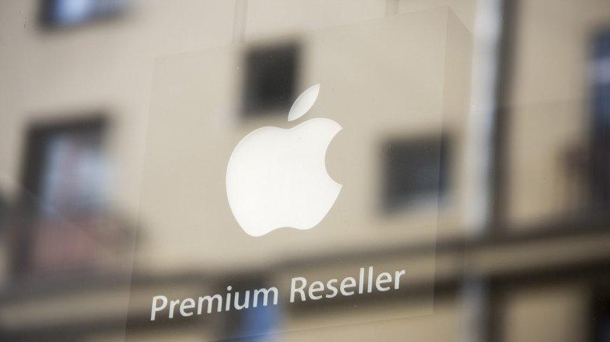 re:Store —  розничная сеть по продаже продукции Apple  в России и Европе.,Apple, re:Store, эпл,