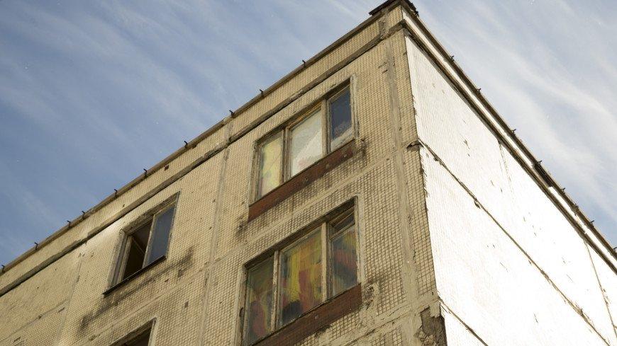 После землетрясения в Слюдянке Иркутской области проверяют состояние домов