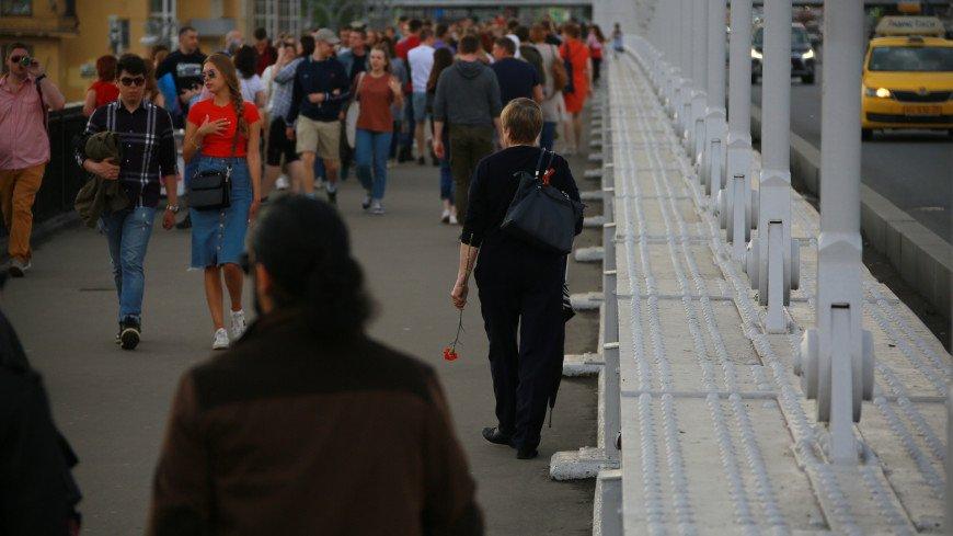 память сердца, акция мира, мост, москва, крымский мост люди, толпа, пешеход, прогулка,