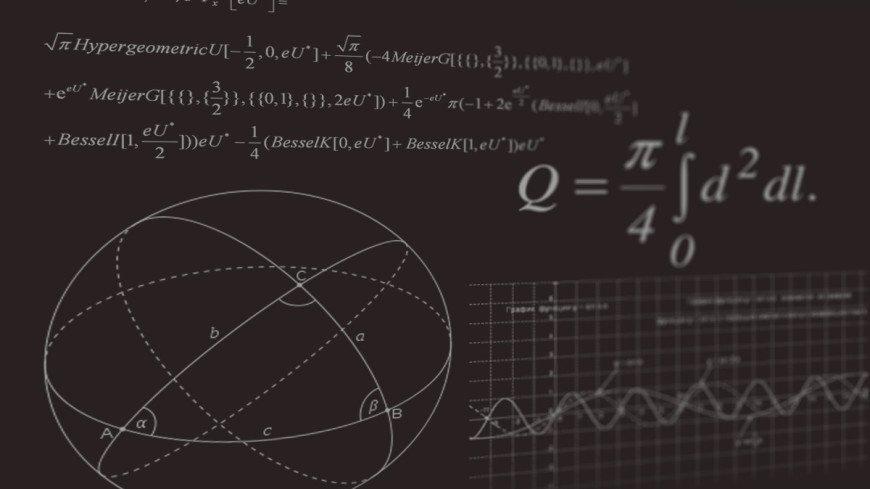Российский математик стал лауреатом научной премии New Horizons Prize
