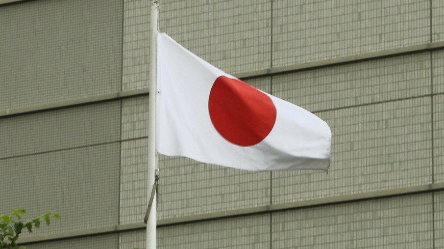"""Фото: Алан Кациев, """"«Мир24»"""":http://mir24.tv/, япония, посольство японии, флаг японии"""