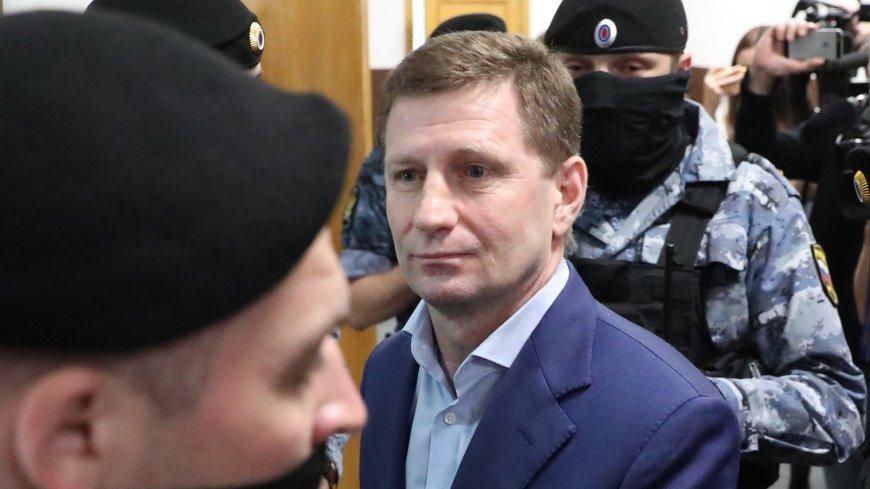 Суд в Москве оставил под арестом экс-губернатора Фургала до декабря