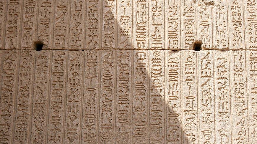 Азбука ведьм, женский язык и руны Одина: самые необычные виды письменности