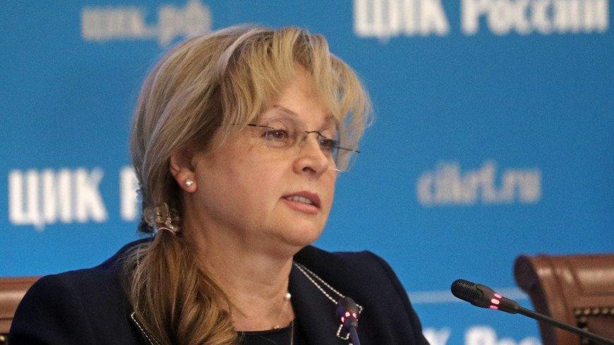 Памфилова: На выборах в Госдуму смогут участвовать без сбора подписей 16 партий