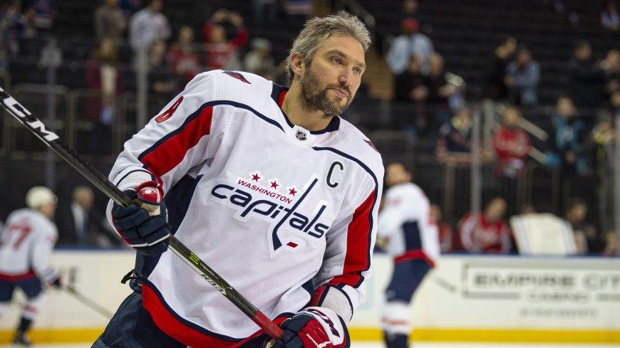 Живая легенда мирового хоккея: Александру Овечкину – 35