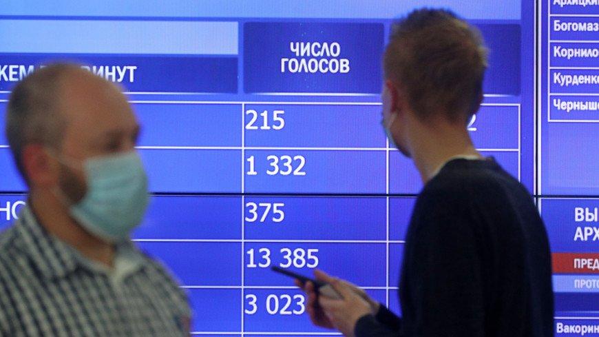 В России завершился единый день голосования: предварительные итоги выборов