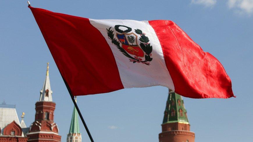 Парламент Перу начал процесс импичмента президента