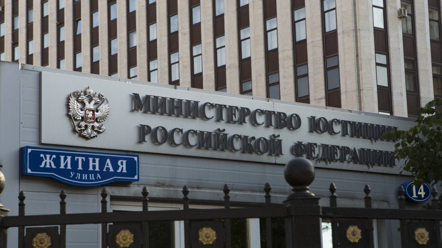 "Фото: Алан Кациев, ""«Мир 24»"":http://mir24.tv/, министерство юстиции"