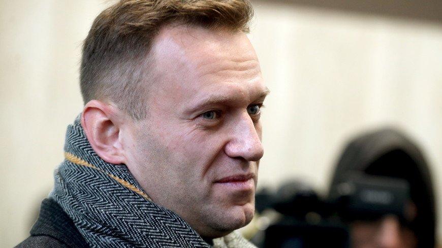 СМИ: Алексей Навальный намерен вернуться в Россию