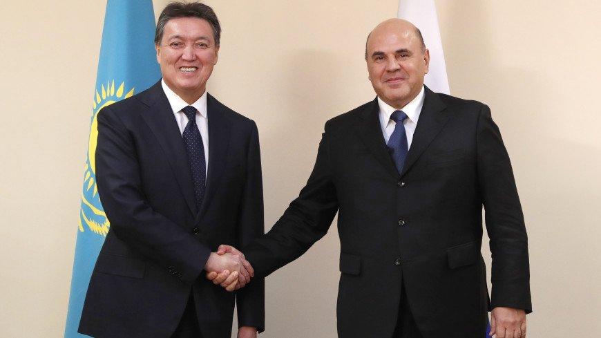 Премьер-министры России и Казахстана обсудили вопросы сотрудничества в рамках ЕАЭС