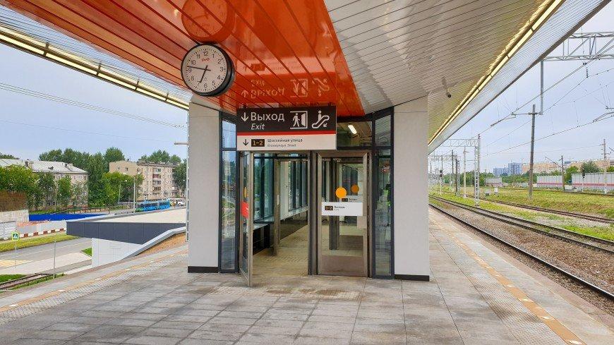 Еще пять новых станций МЦД откроют до конца 2020 года