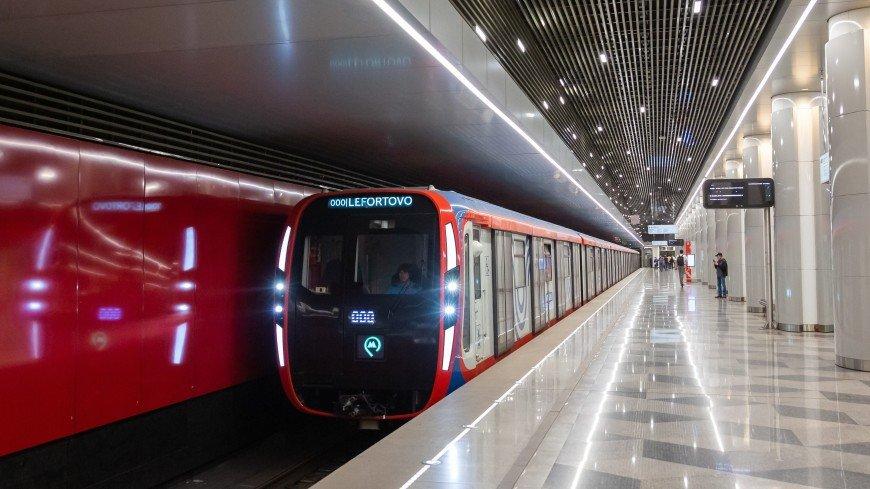 В Москве представили поезд метро нового поколения «Москва-2020»