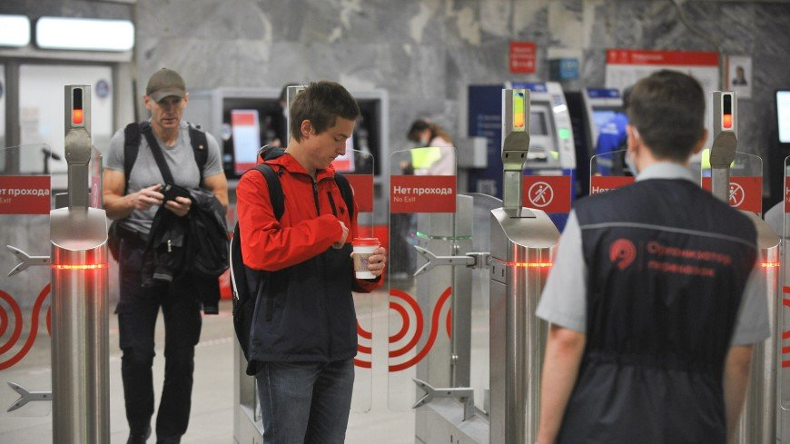 В метро Москвы изменилась схема оплаты проезда банковской картой