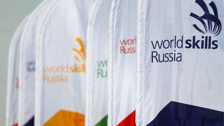 Подмосковные колледжи вошли в топ-100 лучших по версии WorldSkills Russia