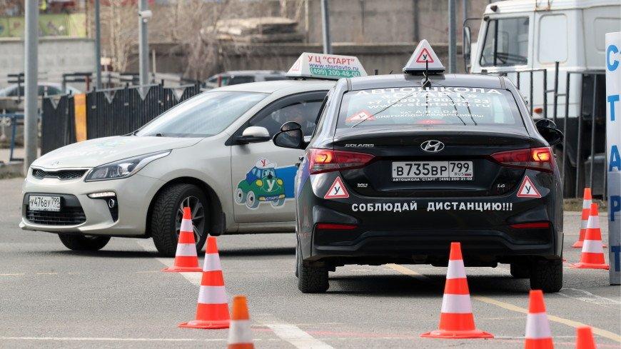 В России изменятся правила экзамена на водительские права