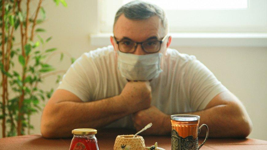 карантин, самоизоляция, вирус, covid 19, коронавирус, маска, болезнь, вирус, коронавирус, COVID-19, грипп, инфекция, зараза, самолечение, лечение, мед, чай, еда,