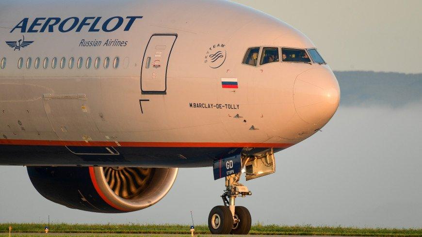 Авиакомпания «Аэрофлот» объявила распродажу билетов по России
