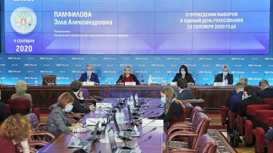 Явка на онлайн-голосовании в Москве превысила 93%