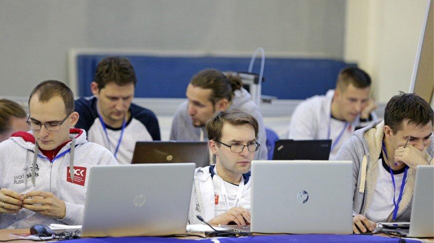Хабаровские педагоги будут обучаться в мастерских стандарта WorldSkills